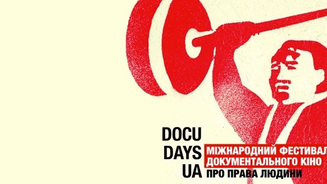 'Grab and run' selected to be screened in Kyiv at Docudays UA - International Human Rights D