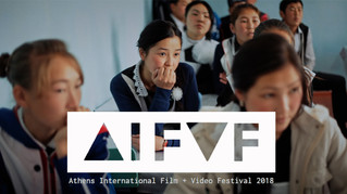 'Grab and run' will be screened in Ohio at Athens International Film + Video Festival 2018