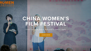 GRAB AND RUN will be screened in Beijing in September as part of the program China Women's Film