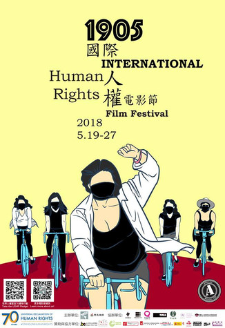 In May, Grab and run continues its tour to Asia! Screenings in Hong Kong and Taiwan, at 1905 Human R