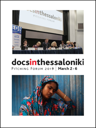 EDN Announces Lineup of Projects Selected for Docs in Thessaloniki. Happy to see our project INTIMAT