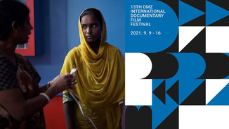 We are very excited to announce the participation of Room without a view at the DMZ Docs 2021!