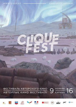 GRAB AND RUN will be shown in Almaty, Kazakhstan, at Clique.doc Film Festival! After the film there