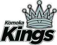 Komoka Kings Hockey