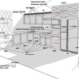 кухня чертеж для изготовления на фабрике