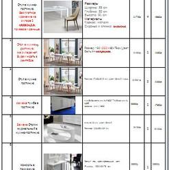 комплектация мебели в гостиную 1