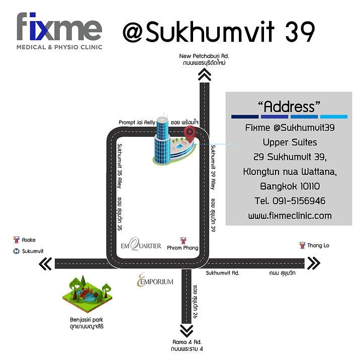 Fixme Maps Eng.jpg