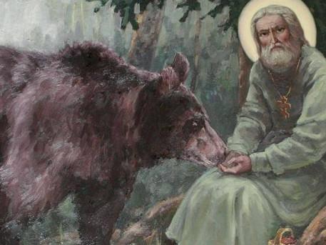 Acquiring the Holy Spirit