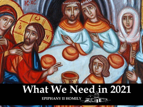 What We Need in 2021