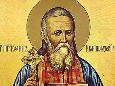 Lessons from St. John Kronstadst