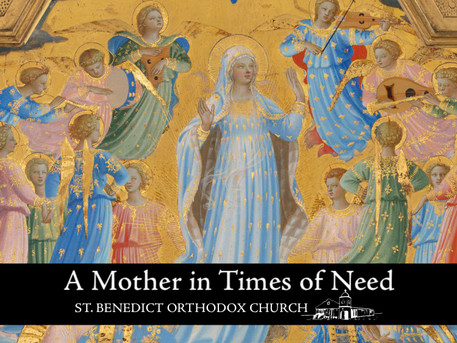 A Mother in Times of Need