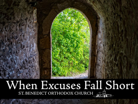 When Excuses Fall Short