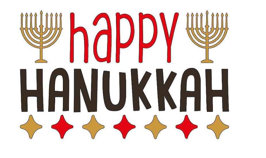 Happy Hanukkah 2 ($35)