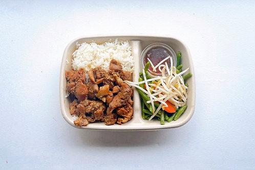 Com Gà ( riz au Poulet 🐔 )