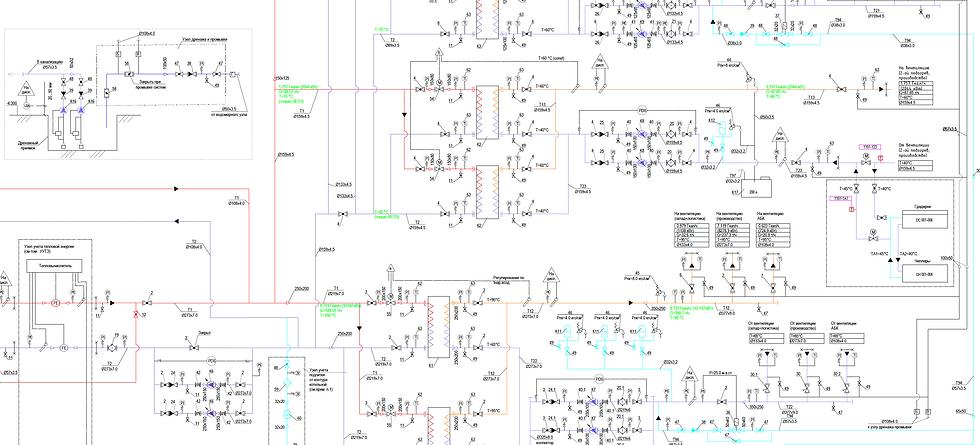 принципиальная схема - фон.png