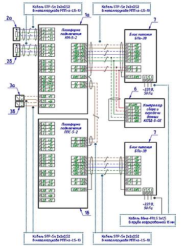электрическая схема.png