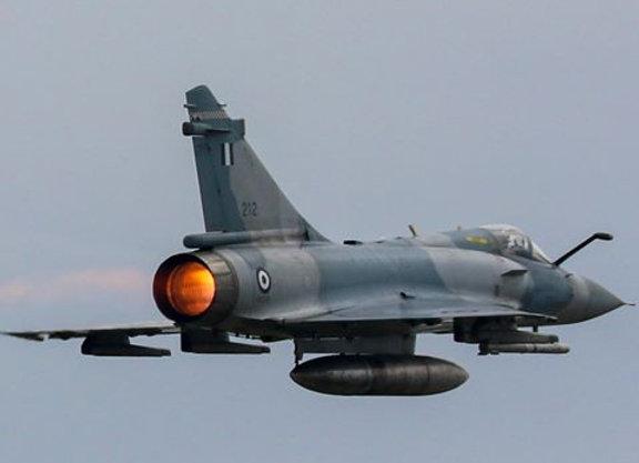 Freewing Mirage 2000 80mm Afterburner