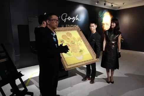 Van Gogh Museum edition exhibition