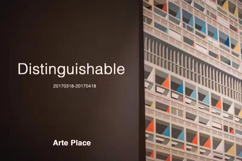 Exhibition- Distinduishable