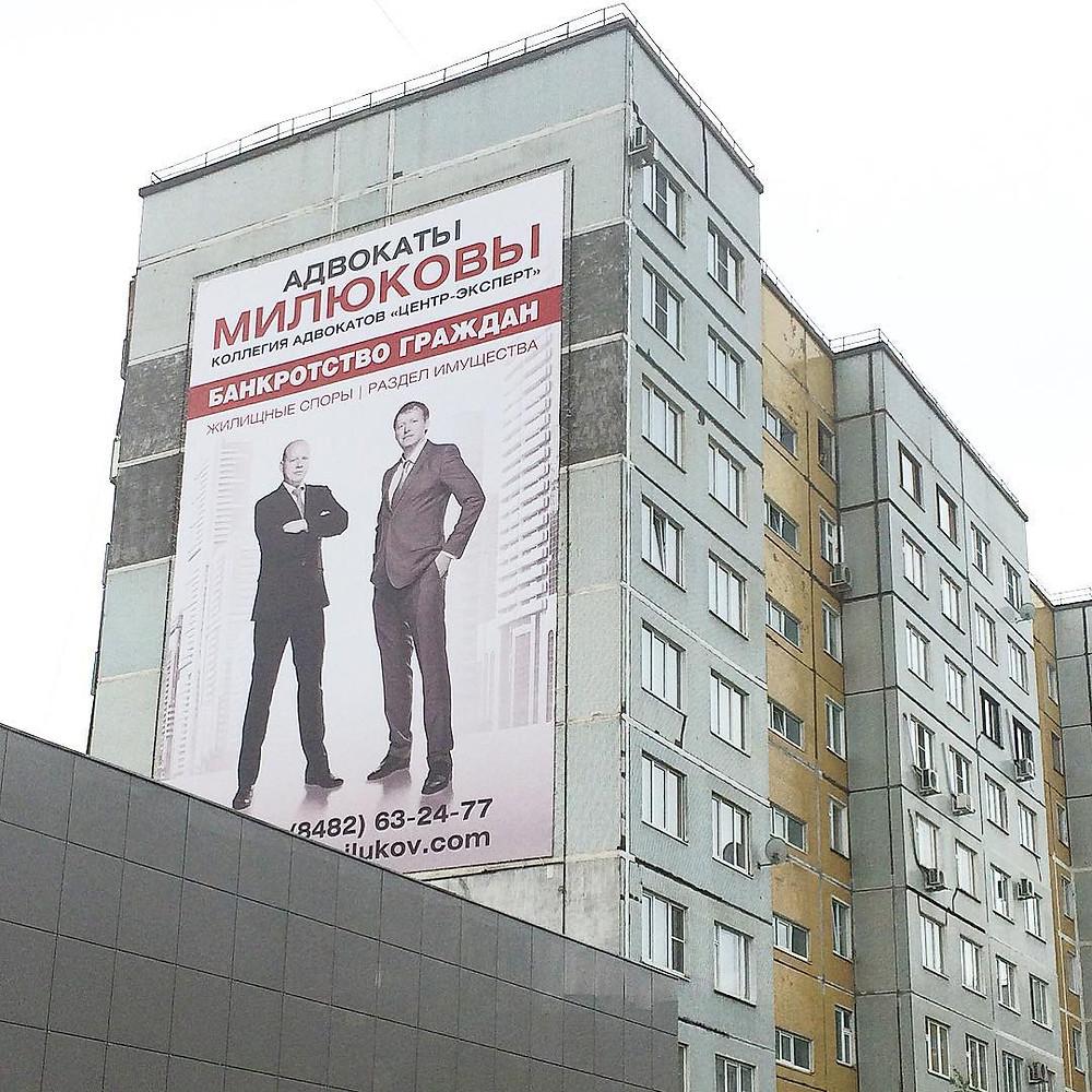 Адвокаты Милюковы