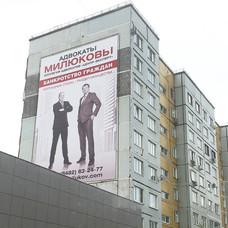Наружная реклама!