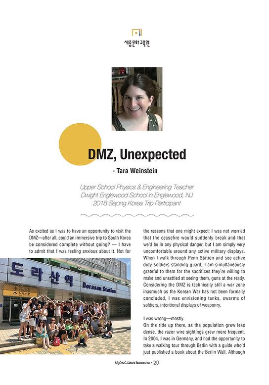 2017-&-2018-Sejong-Korea-Trip-최종-20.jpg