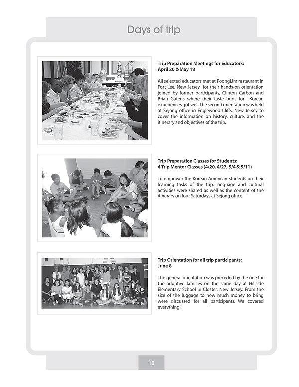 page-12.jpg