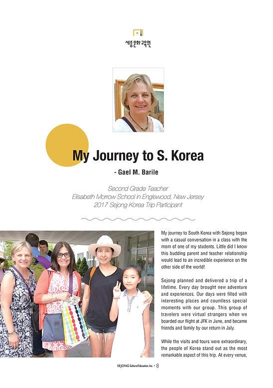 2017-&-2018-Sejong-Korea-Trip-최종-8.jpg