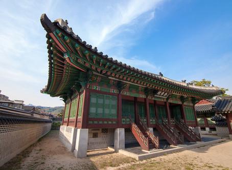 2020 SEJONG KOREA TRIP