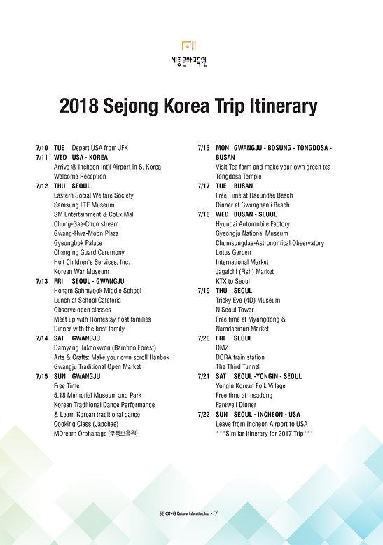 2017-&-2018-Sejong-Korea-Trip-최종-7.jpg