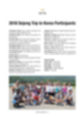 2017-&-2018-Sejong-Korea-Trip-최종-6.jpg