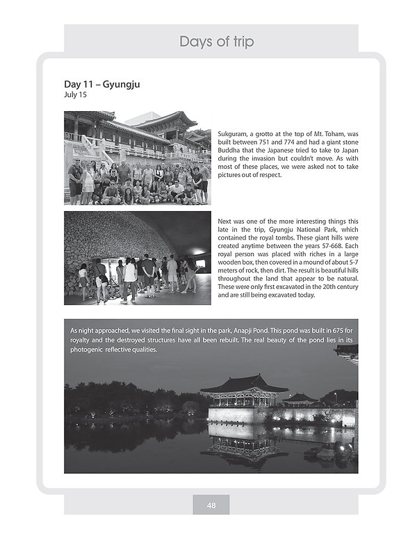 page-48.jpg