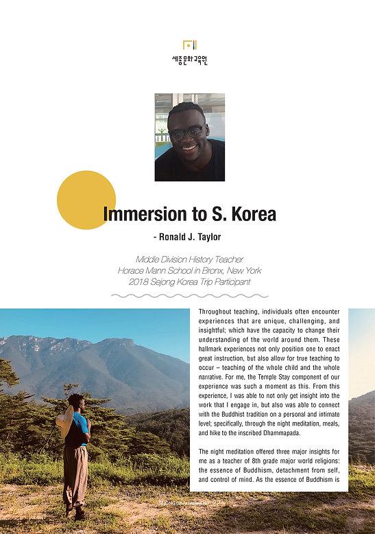 2017-&-2018-Sejong-Korea-Trip-최종-22.jpg