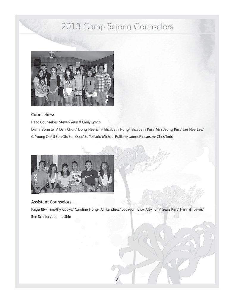 page-6.jpg