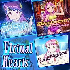 VirtualHearts_ジャケット_600.jpg