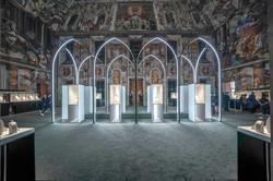 Louis Vuitton haute Joaillerie