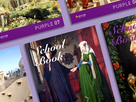 NEUNGYULE schoolbook purple