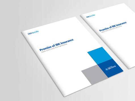 IBK annuity insurance guidebook
