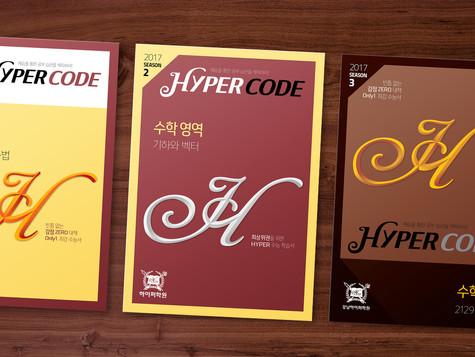 ETOOS hyper code series 2017