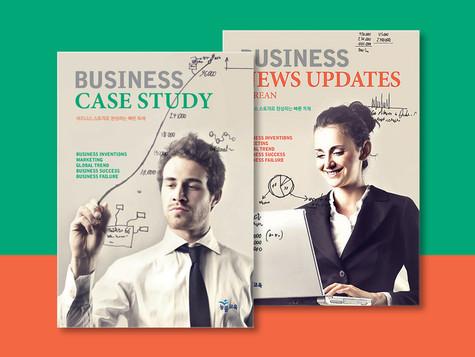 NEUNGYULE business english book
