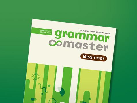 ETOOS grammar master