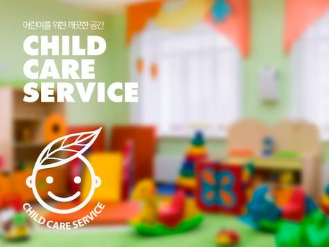 CHILD CARE SERVICE