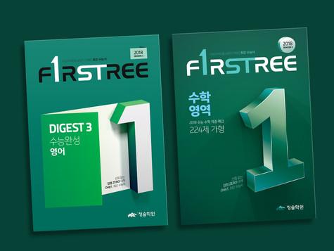 ETOOS firstree series 2018