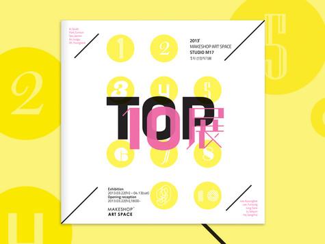 MAKESHOP 2st top10 exhibition