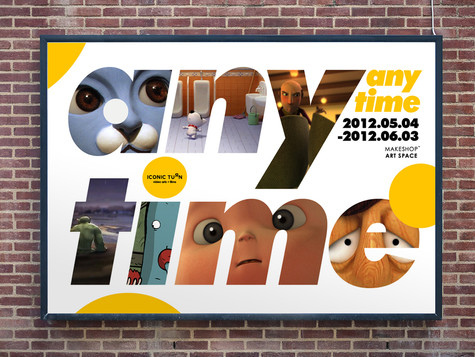 MAKESHOP anytime exhibition