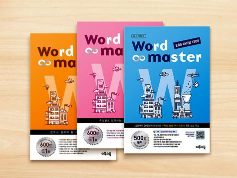 ETOOS word master