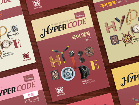 ETOOS hyper code series 2018