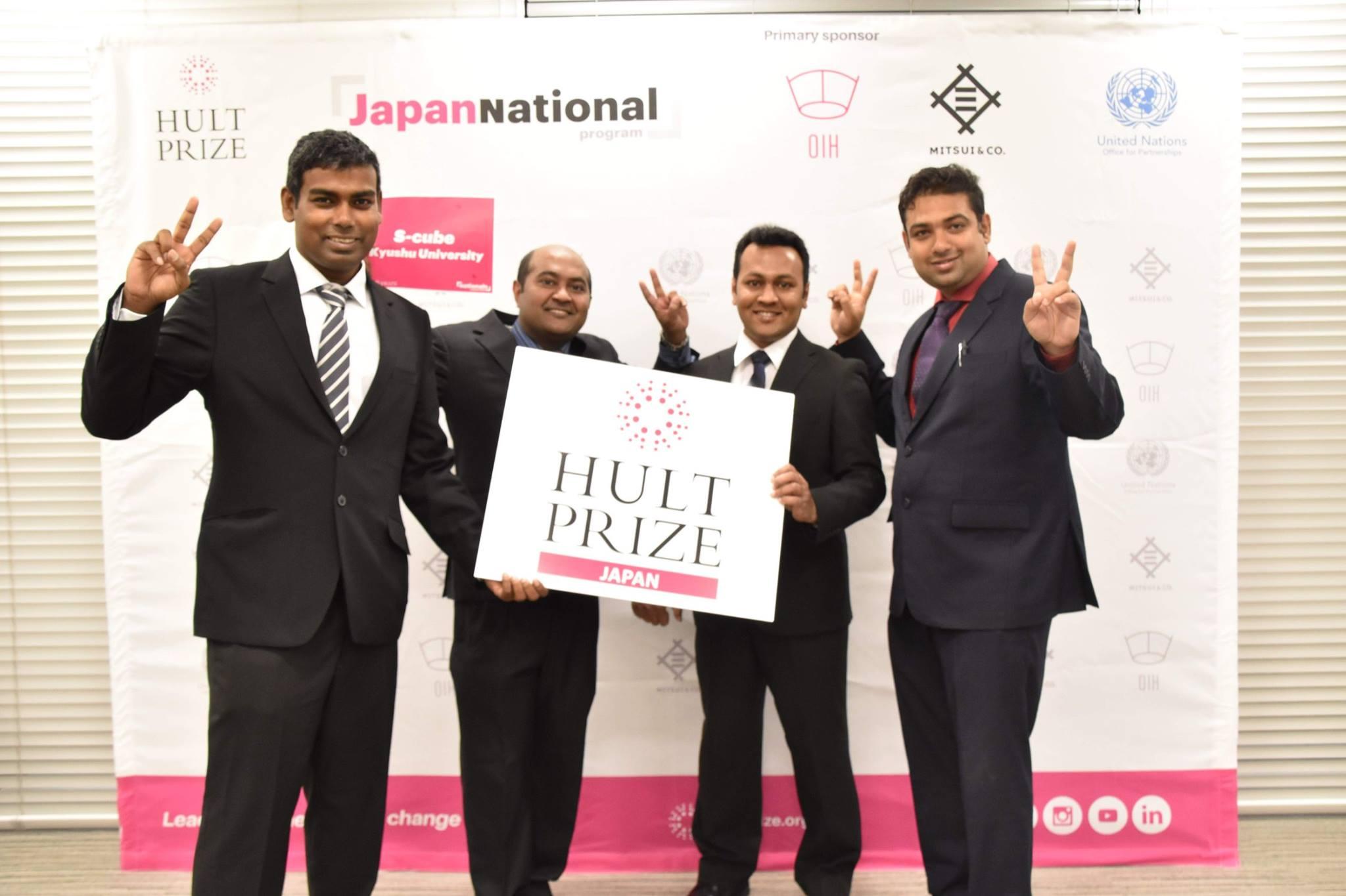 Hult Prize Japan Final 2018
