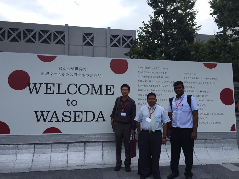 ISHPC conference 2017
