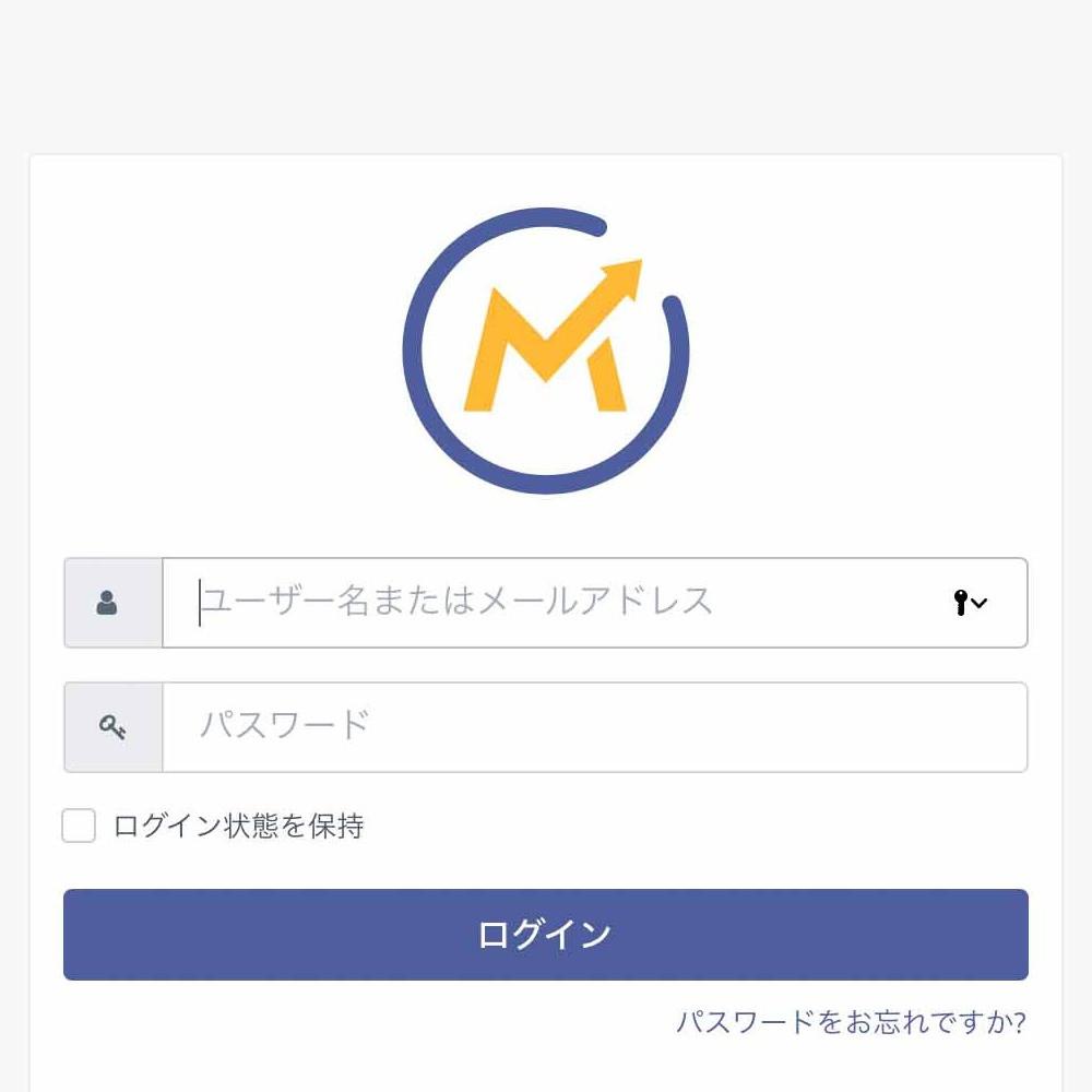 Mauticのログイン画面